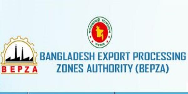 Bangladesh Export Processing Zone Authority Job Circular 2017