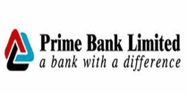 Prime Bank Job Circular 2021 Apply Online