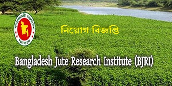 Bangladesh Jute Research Institute BJRI Job Circular 2021
