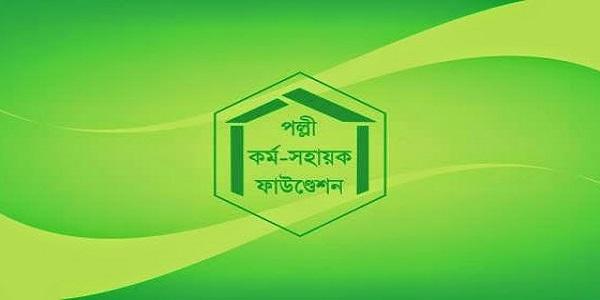 Palli Karma-Sahayak Foundation (PKSF) Job Circular 2017