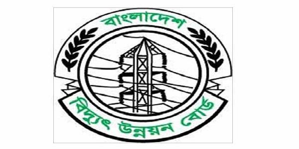 Bangladesh Power Development Board (BPDB) Job Circular 2017