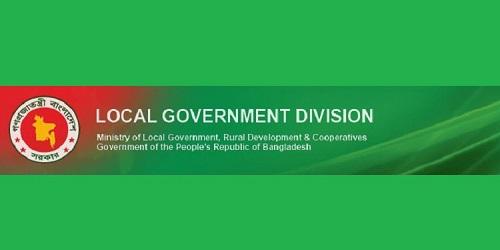 Local Government Division Job Circular 2017