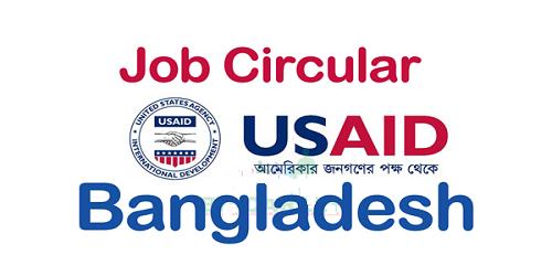 USAID Job Circular 2017