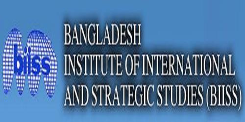 Bangladesh Institute of International and Strategic Studies Job Circular 2017