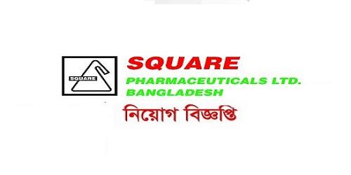 Square Pharmaceuticals Job Circular 2017