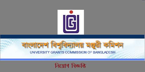 University Grants Commission Recruitment Notice 2017