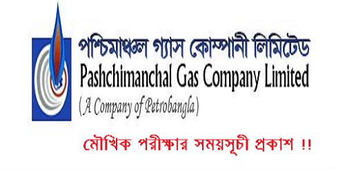Pashchimanchal Gas Company Viva Exam Schedule 2017