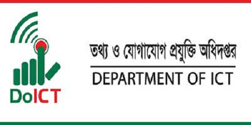 Department of Information & Communication Technology Viva Exam 2017