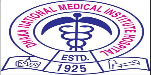 Dhaka National Medical Institute Hospital Job Circular 2017