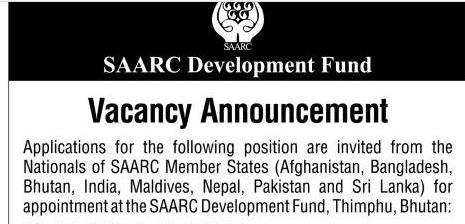 SAARC Development Fund (SDF) Job Circular 2018