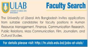 University of Liberal Arts Bangladesh ULAB Job Circular 2018