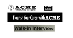 acme job circular