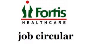 Fortis Escorts Job Circular 2018