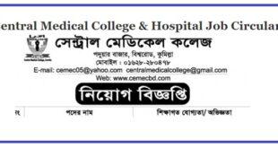 Central Medical College & Hospital Job Circular 2020