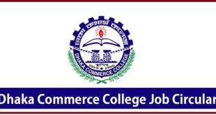 dhaka-commerce-college-circular