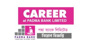 Padma Bank Limited Job Circular 2021